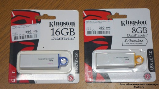 Kingston DataTraveler