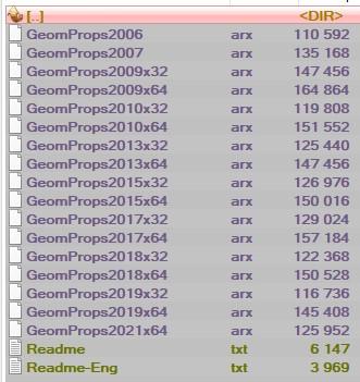Версии GeomProps