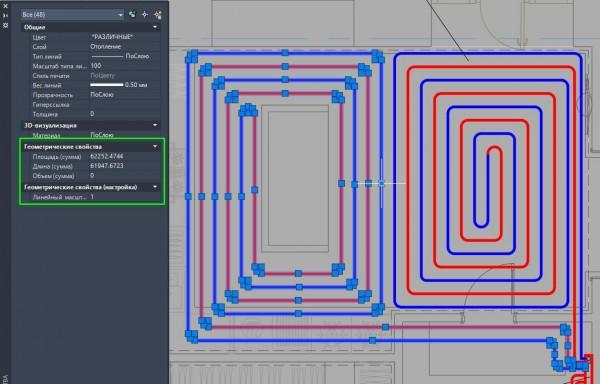 GeomProps - Сумма длин, площадей и объёмов
